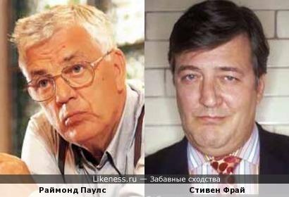 Раймонд Паулс и Стивен Фрай