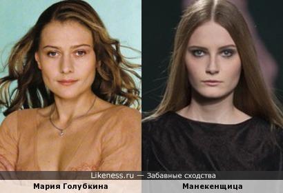 Манекенщица похожа на Марию Голубкину