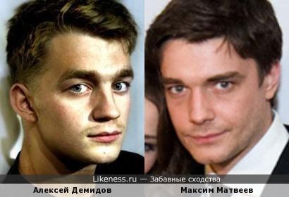 Алексей Демидов и Максим Матвеев