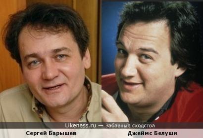 Актеры Сергей Барышев и Джеймс Белуши
