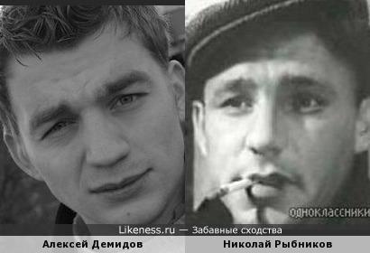 Актеры Алексей Демидов и Николай Рыбников