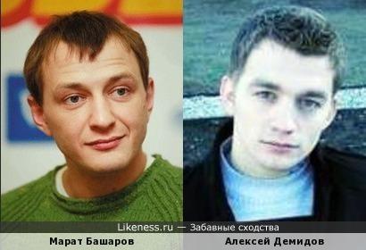 Актеры Марат Башаров и Алексей Демидов