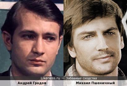 Актеры Андрей Градов и Михаил Пшеничный