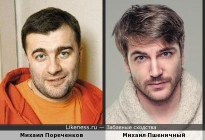 Актеры Михаилы Пореченков и Пшеничный