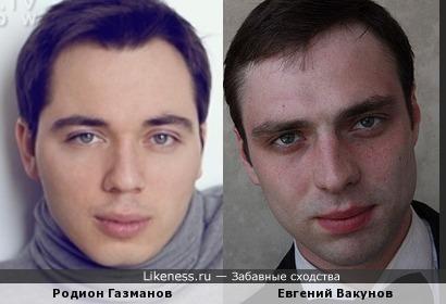 Родион Газманов и Евгений Вакунов