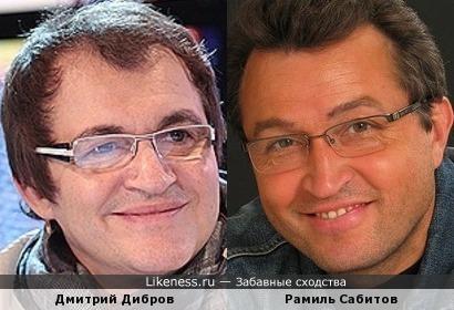 Дмитрий Дибров и Рамиль Сабитов