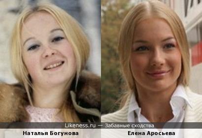 Актрисы Наталья Богунова и Елена Аросьева