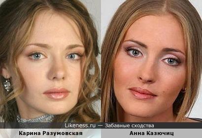 Актрисы Карина Разумовская и Анна Казючиц