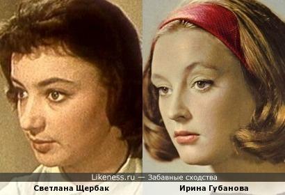 Актрисы Светлана Щербак и Ирина Губанова