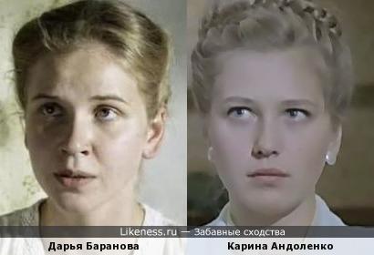 Актрисы Дарья Баранова и Карина Андоленко