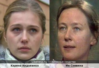 Актрисы Карина Андоленко и Ия Саввина