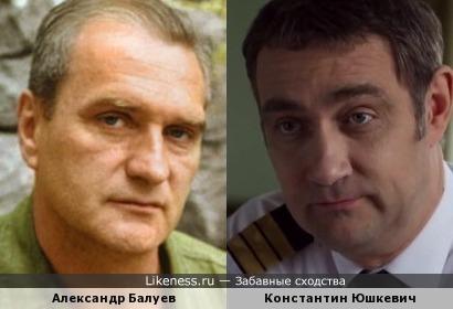 Актеры Александр Балуев и Константин Юшкевич