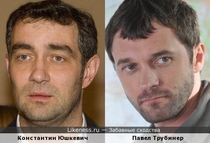 Актеры Константин Юшкевич и Павел Трубинер