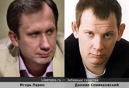Актеры Игорь Ларин и Даниил Спиваковский