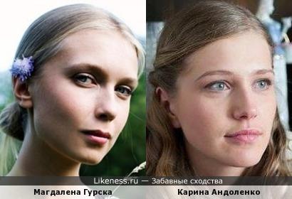 Актриса Магдалена Гурска и Карина Андоленко