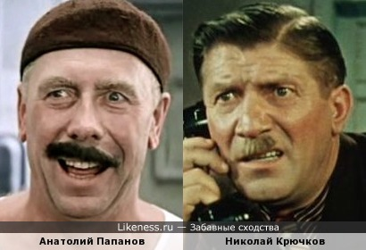 Актеры Анатолий Папанов и Николай Крючков