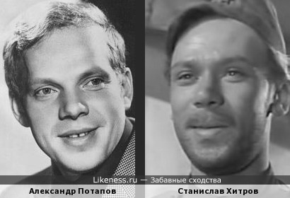 Памяти Александра Потапова