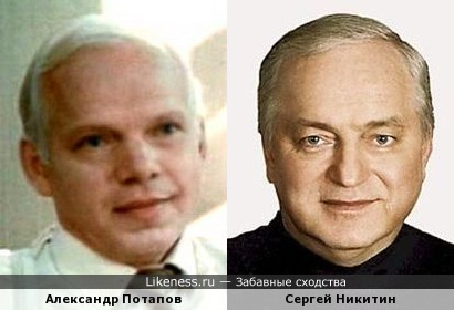 Памяти Александра Потапова-2