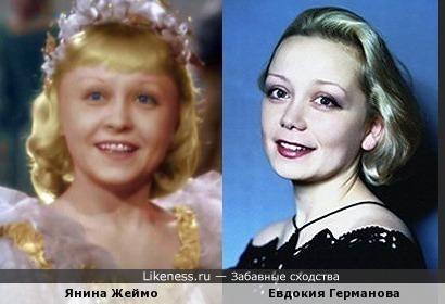 Златокудрые Янина Жеймо и Евдокия Германова