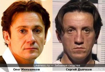 Актеры Олег Меньшиков и Сергей Дьячков