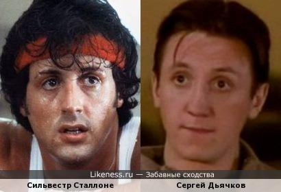 Актеры Сильвестр Сталлоне и Сергей Дьячков