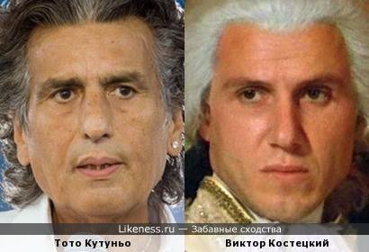 Памяти Виктора Костецкого