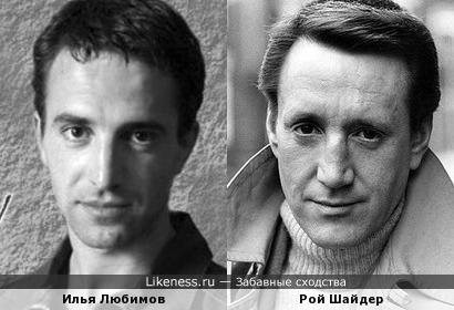 Актеры Илья Любимов и Рой Шайдер