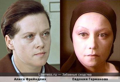 Актрисы Алиса Фрейндлих и Евдокия Германова