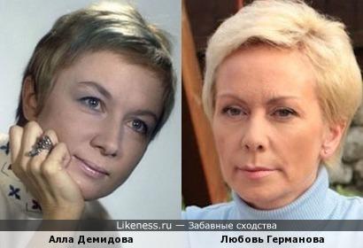 Актрисы Алла Демидова и Любовь Германова