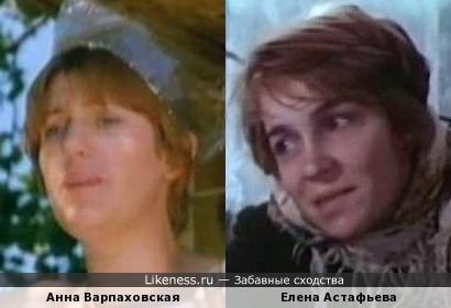 Актрисы Анна Варпаховская и