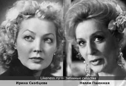 Актрисы Ирина Скобцева и Нелли Пшенная