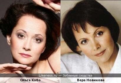 Актрисы Ольга Кабо и Вера Новикова