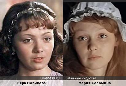Актрисы Вера Новикова и Мария Соломина