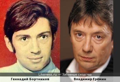 Актеры Геннадий Бортников и Владимир Ерёмин