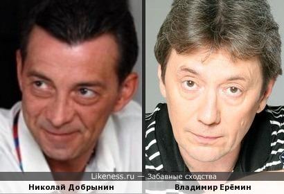 Актёры Николай Добрынин и Владимир Ерёмин