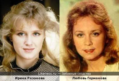 Актрисы Ирина Розанова и Любовь Германова