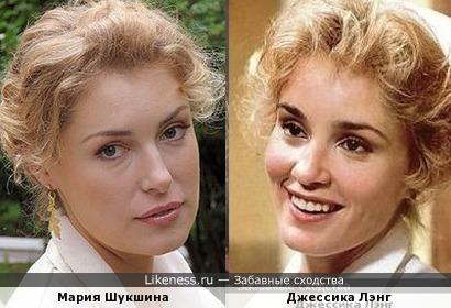 Актрисы Мария Шукшина и Джессика Лэнг