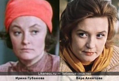 Актрисы Ирина Губанова и Вера Алентова