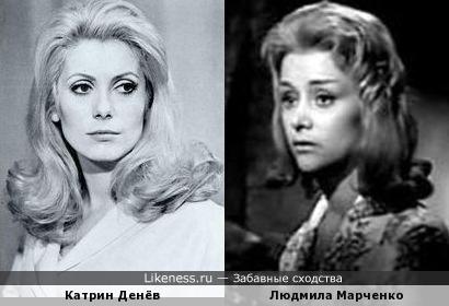 Актрисы Катрин Денёв и Людмила Марченко