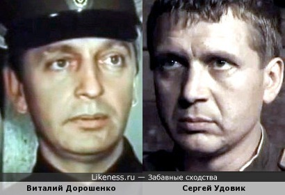 Актеры Виталий Дорошенко и Сергей Удовик