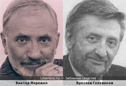 Виктор Мережко и Ярослав Голованов