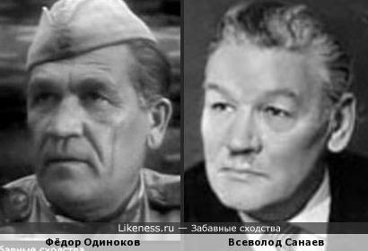 Актеры Фёдор Одиноков и Всеволод Санаев