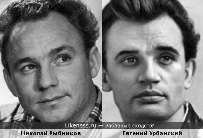 Актеры Николай Рыбников и Евгений Урбанский