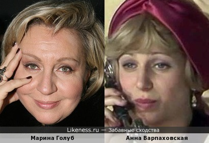Актрисы Марина Голуб и Анна Варпаховская