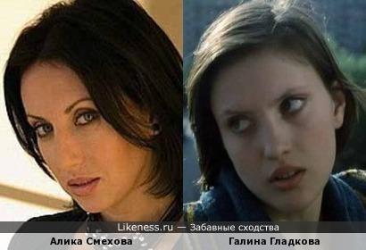 Алика Смехова и Галина Гладкова