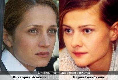 Актрисы Виктория Исакова и Мария Голубкина