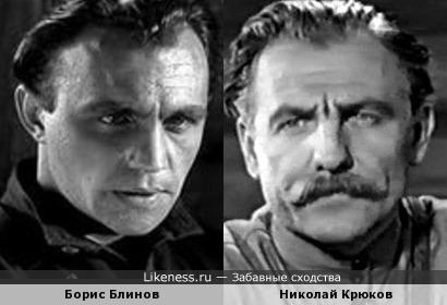 Актеры Борис Блинов и Николай Крюков