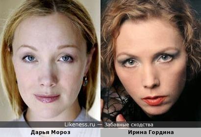 Актрисы Дарья Мороз и Ирина Гордина