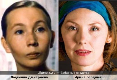 Актрисы Людмила Дмитриева и Ирина Гордина