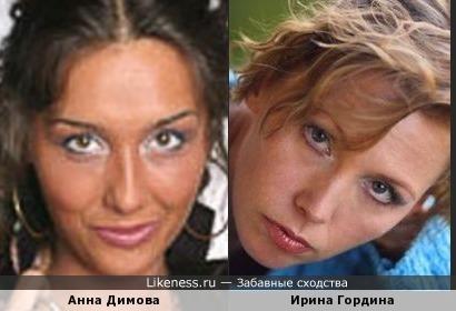 Актрисы Анна Димова и Ирина Гордина